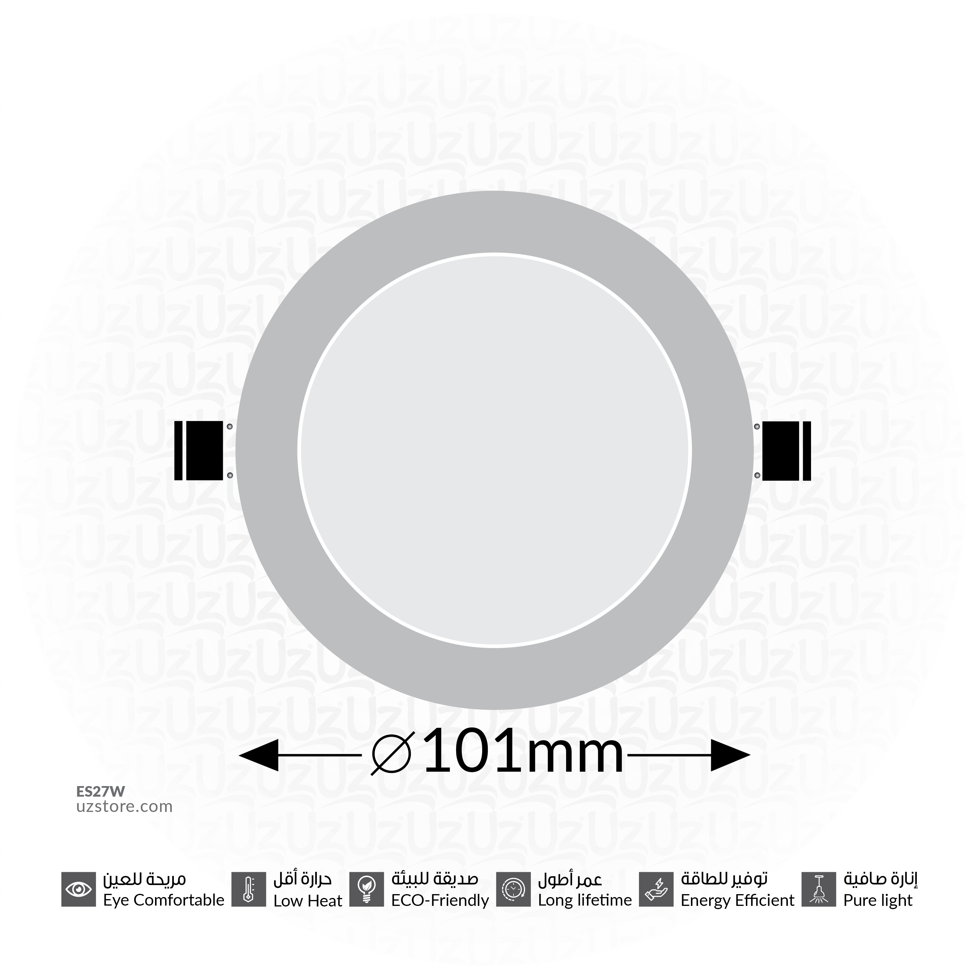 LED spot Light (SAMSUNG 3001) 6W - Warm White