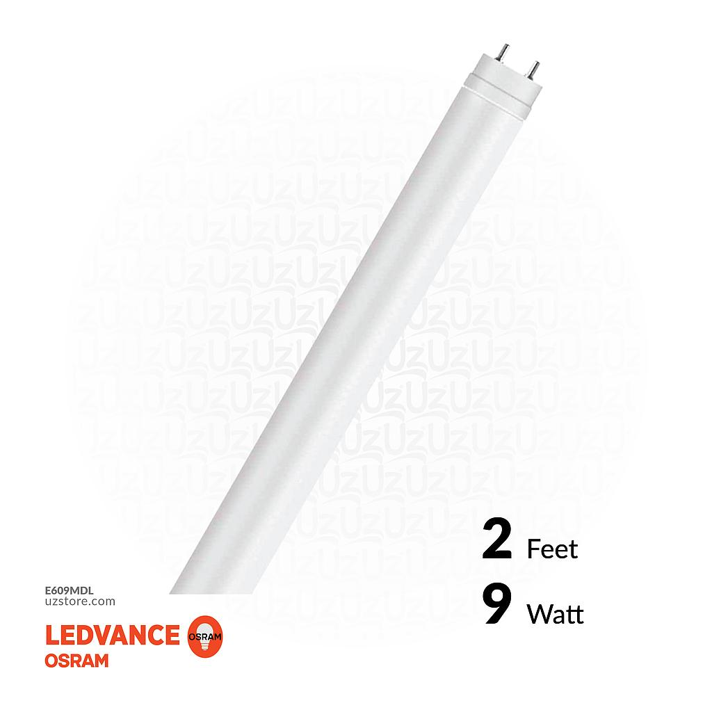 Osram Lamb 2ft 9W, 6500K (DAYLIGHT), 50000 HRS, 2FT T8 EQUIVALENT (5 Year Warranty)