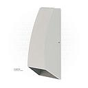 LED Outdoor Wall LIGHT  JKF499-2 3W WW White