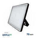 OPPLE 70W Flood light W.White