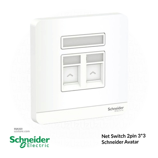 [SSA323] Net Switch 2pin 3*3 Schneider Avatar