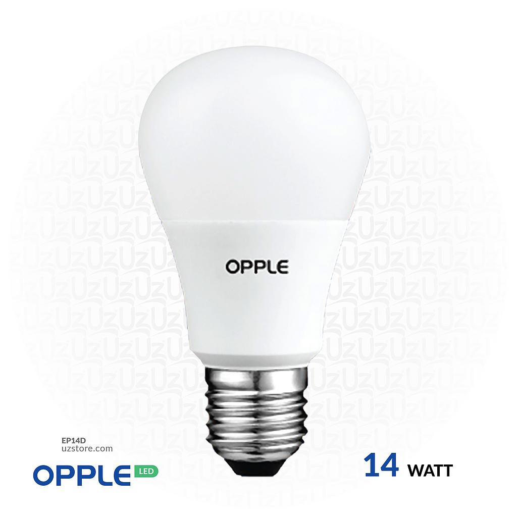 [EP14D] OPPLE LED Lamp 14W Daylight E27